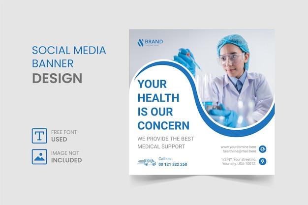 Medical social media instagram post and banner design