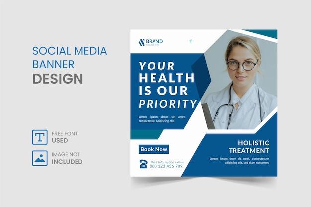 Medical social media instagram post or banner design