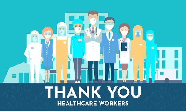 病院、ホスピス、救急車、医療テントに面した医療スタッフ。病院で働き、コロナウイルスの発生と戦う勇敢な医療に感謝します、イラスト