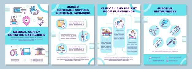 医薬品寄付カテゴリパンフレットテンプレート。チラシ、小冊子、リーフレットプリント、線形アイコン付きのカバーデザイン。プレゼンテーション、年次報告書、広告ページのベクターレイアウト