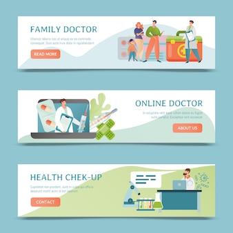 医療サポートバナーイラスト。医学、医療の概念。かかりつけの医師のオンラインサービス。薬物治療。
