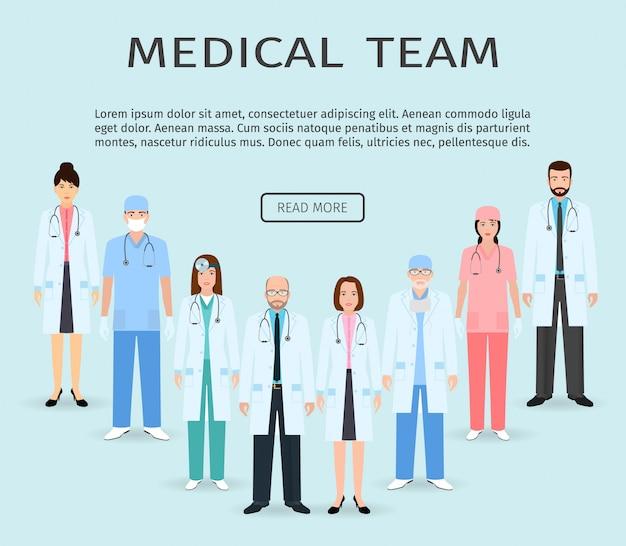 医療チーム。平らな男性と女性の医師、病院の従業員が一緒に立っているグループ。チームワーク。
