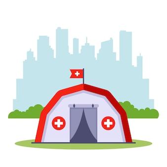 市民の緊急のニーズのための医療テント。健全でない状況の場合の援助。
