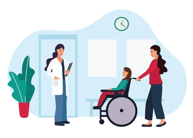 Медицинская тема. семейный врач, педиатр и пациенты. мама с ребенком-инвалидом в коляске пришла на обследование в поликлинику. мультфильм