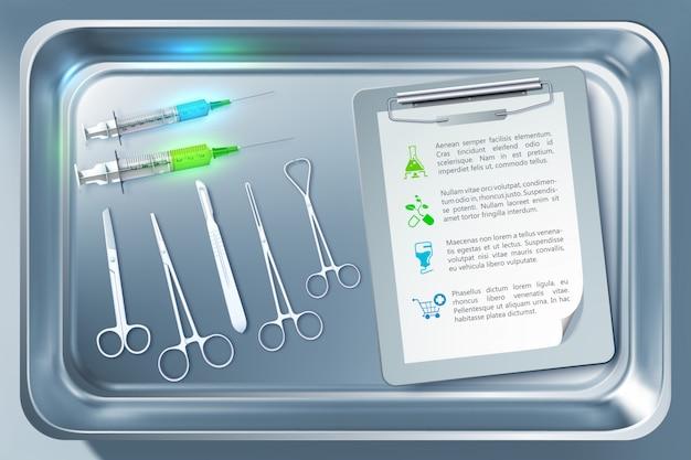 注射器鉗子メスはさみクリップボードと滅菌ツールのイラストで医療ツールのコンセプト