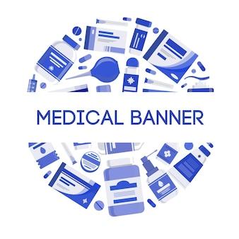 Медицинская векторная иллюстрация концепции с лекарствами, таблетками, капсулами, бутылками, витаминами, таблетками, лекарством