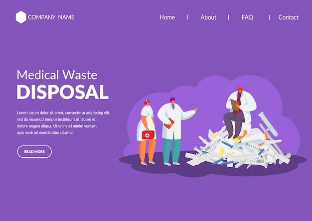 医療廃棄物、薬のゴミのリサイクル、医師、ミニ人々フラットイラスト病院でバイオハザード物質の処分。