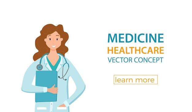 顔保護マスク漫画の文字ベクトルイラストの医療女性。コロナウイルスと戦うための医者のプロの女の子。病院の労働者と一緒にcovid-19ヘルスケアの概念を止めてください。