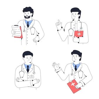 医療従事者の肖像画男性医師が診断を伝えます
