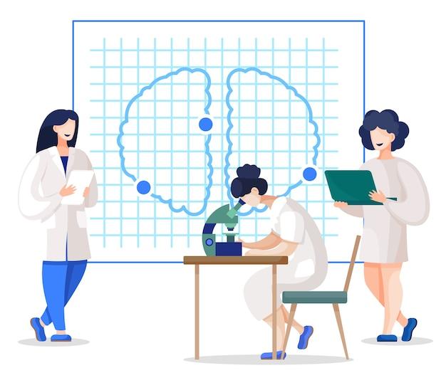 患者の脳のスキャンを調べる医療従事者または科学者
