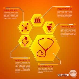 医学と健康オレンジ