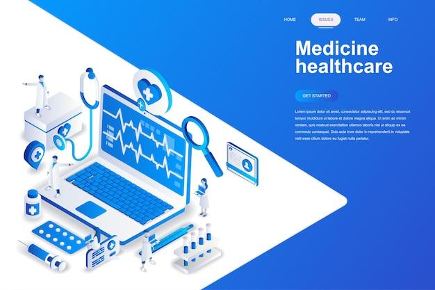 Медицина и здравоохранение современный плоский дизайн