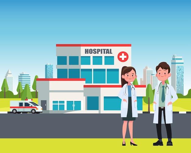 파란색 배경에 고립 된 평면 스타일에 의사와 의학 개념. 개업 젊은 의사 남자와 여자, 병원 건물, 구급차 자동차. 의료 직원