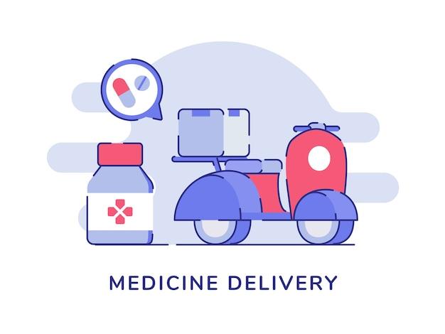 Концепция доставки лекарств аптека доставка коробки с лекарствами