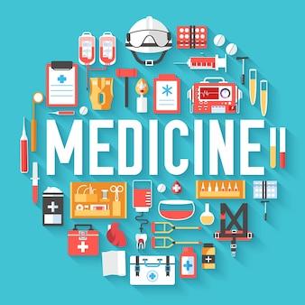 Концепция шаблона инфографики круга медицинского оборудования