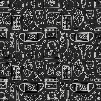 Medicine equipment, human organs, pills and blood elements hand drawn seamless pattern