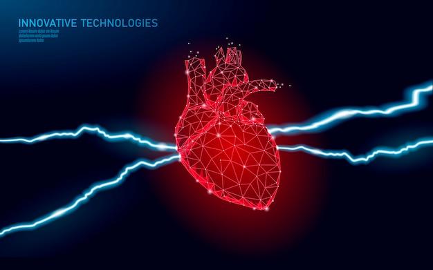医学の心臓発作の警告。人間の健康診断血管器官系の痛みを伴う疾患。心臓病の心臓保護のコンセプトです。図。