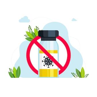 赤い丸で囲まれた注射用の瓶に入った薬。アンプルは長方形のフレームのフレーズで署名します。予防接種はありません。ベクトルイラスト