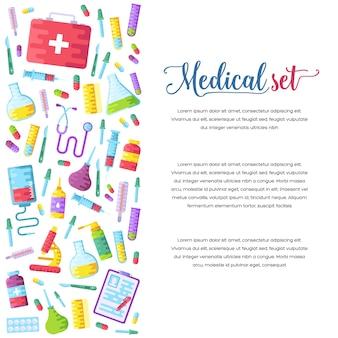 의학 정보 배경