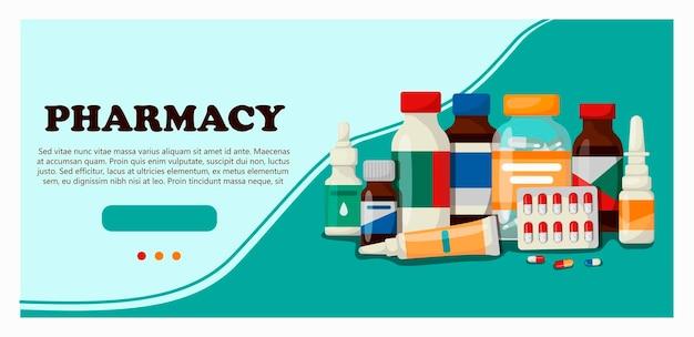 薬局病院ラベル付き医薬品のセット医療アイテムのあるウェブサイトのバナー