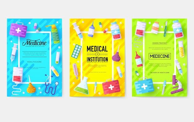의료인 및 직원 주변의 의약품 공급 장비