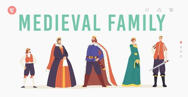 중세 가족 방문 페이지 템플릿입니다. 왕실 캐릭터, 여왕과 왕, 왕자, 공주 및 역사적인 의상을 입은 페이지 인물, 동화 고대 영웅. 만화 사람들 벡터 일러스트 레이 션