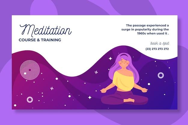 Дизайн баннера медитации и осознанности