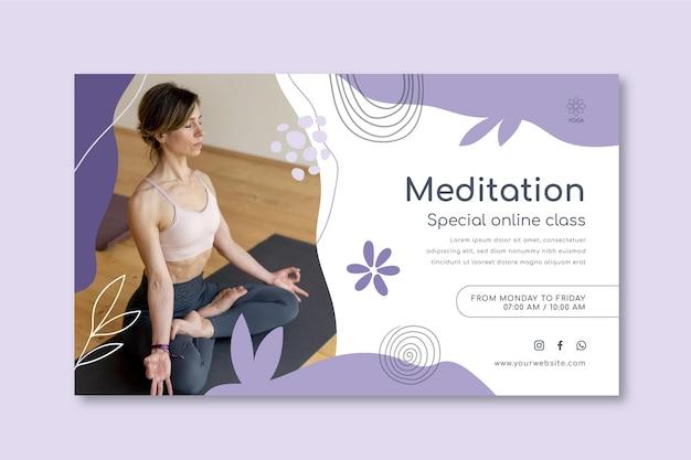 瞑想とマインドフルネスのバナー テンプレート
