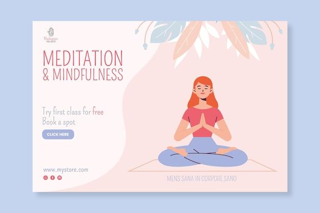 Баннер медитации и осознанности