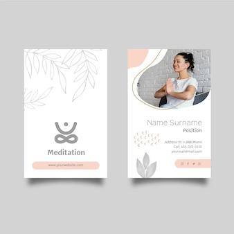 瞑想とマインドフルネス両面名刺