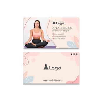 瞑想とマインドフルネス両面ビジネスカード水平
