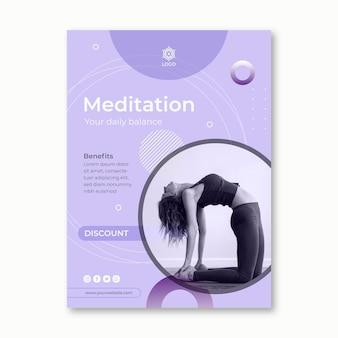 瞑想とマインドフルネスのチラシテンプレート