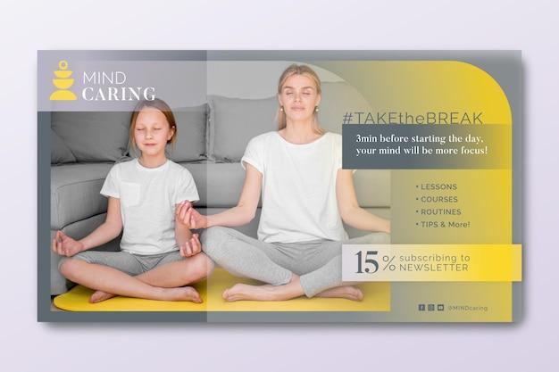 Шаблон горизонтального баннера медитации и осознанности
