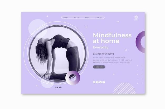 瞑想とマインドフルネスのランディングページテンプレート
