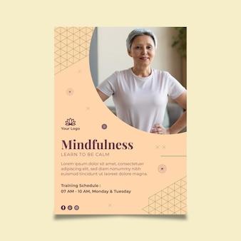 Плакат медитации и осознанности