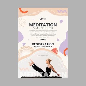 瞑想とマインドフルネスのポスター