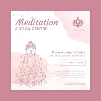 Флаер в квадрате для медитации и осознанности