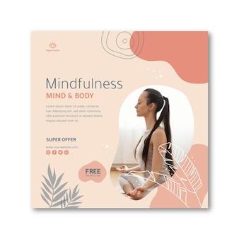 瞑想とマインドフルネスのスクエアチラシ