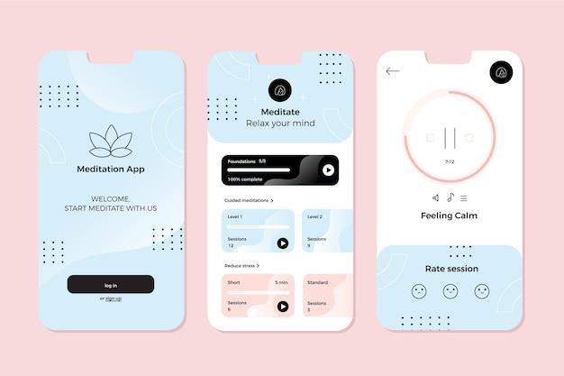 瞑想アプリのコンセプト