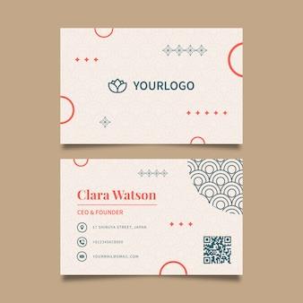 Meditation and mindfulness business card