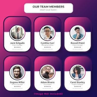 Meet our team web template