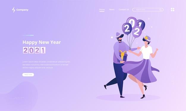 방문 페이지 개념에서 새해 파티를 축하하기 위해 부부를 만나십시오.