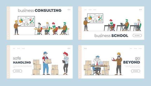従業員とのミーティングおよびビジネスコンサルティングのランディングページテンプレートセット