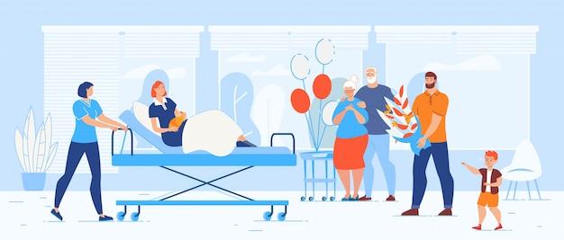 病院で生まれたばかりの赤ちゃんと若い母親に会う
