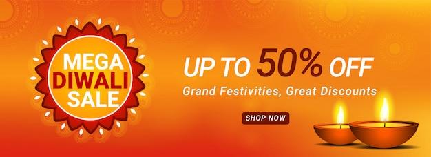 Mega diwali sale header or banner design.