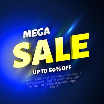 Мега продажа баннер на синем фоне. иллюстрации.