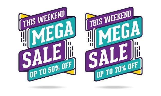 Mega sale banner sticker template vector