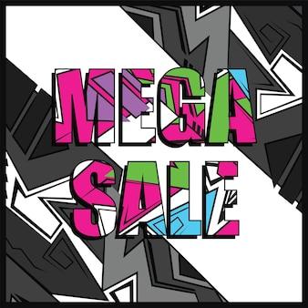 Мега распродажа баннер шаблон. рекламный макет объявления о продаже в стиле современного граффити