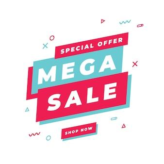 Mega sale banner template, big sale special offer. end of season special offer banner.