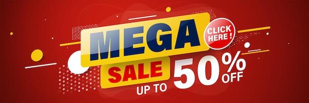 Дизайн шаблона баннера mega sale для сети или социальных сетей, скидки до 50%.